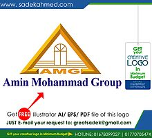 amin mohammad foundation by YOUR LOGO