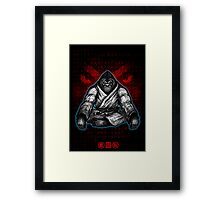 Black Belt Gorilla  Framed Print