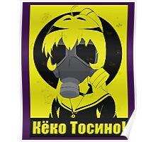 Sugino Warning  Poster
