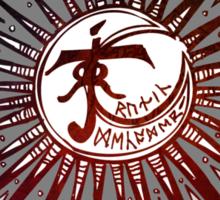 The Hobbit Runes Decoder Sticker