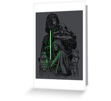 Skywalking Dead Greeting Card