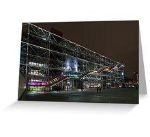 Centre Pompidou Greeting Card