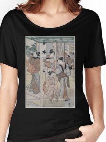 Miyamoto misesaki 001 Women's Relaxed Fit T-Shirt