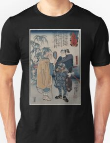 Miyamoto musashi 01786 T-Shirt