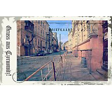 Greetings from Chernivtsi III (Postcard) Photographic Print