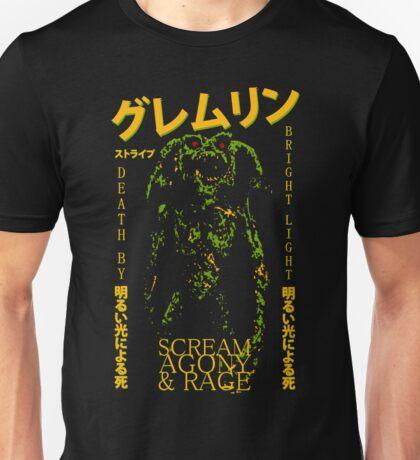 Death by Bright Light Unisex T-Shirt