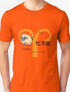 Aries - Mareep T-Shirt