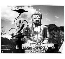 The Great Buddha of Kamakura 2 Poster