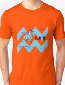 Aquarius - Suicune T-Shirt