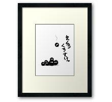Totoro Soot Sprites  Framed Print