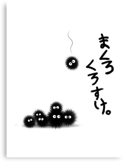 Totoro Soot Sprites  by nimaru
