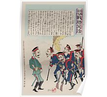 Caricature of Russian army showing Russian officer with troops in formation 002 Poster