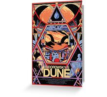 Jodorowsky's Dune Greeting Card