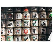 Meiji Jingu Shrine sake barrels Poster
