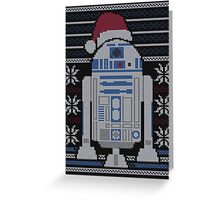 ugly christmas sweater - R2D2 ugly christmas - Game ugly christmas sweater Greeting Card