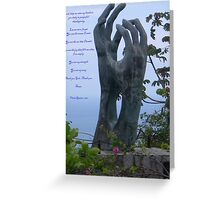 Prayer Hands to God Greeting Card