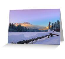 Banff Sunset Greeting Card
