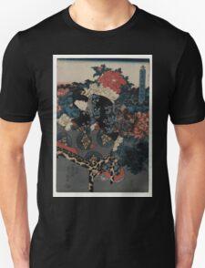 Fūki kusa sono no yūran 01936 T-Shirt