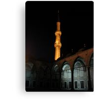 From the Minaret Canvas Print