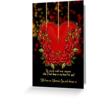Valentine's Day Card With Heart And Roses Greeting Card