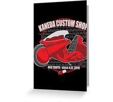 Kaneda Custom Shop Greeting Card
