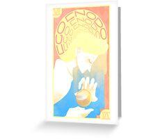 EGO ENODO Greeting Card