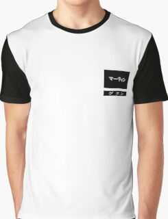 Plain Japanese Graphic T-Shirt