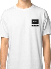 Plain Japanese Classic T-Shirt