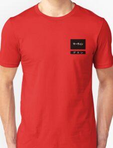 Plain Japanese T-Shirt