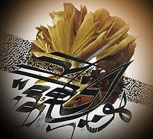 God by ibrahimabutouq