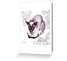 Siamese Champion Cat 2 Greeting Card