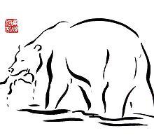 Bear Essence - Fishin' by Keena Friedrichsmeier