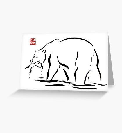 Bear Essence - Fishin' Greeting Card