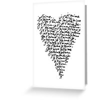 je t'aime ♥ i love you Greeting Card
