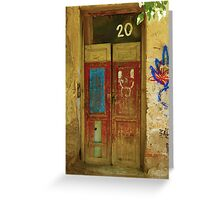 DOORS OF TIME [16] Greeting Card