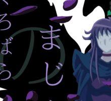 Kurobara no Majo Izayoi Aki Sticker