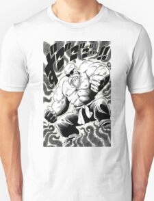 Master Roshi (First Ever Kamehameha) T-Shirt