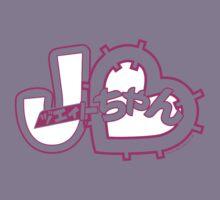 J-Chan (ジェイちゃん) On Black Kids Clothes