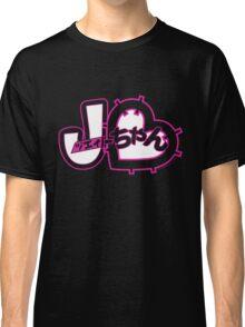 J-Chan (ジェイちゃん) On Black Classic T-Shirt