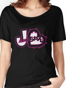 J-Chan (ジェイちゃん) On Black Women's Relaxed Fit T-Shirt
