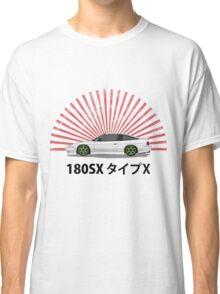 Nissan 180SX - Rising Sun Classic T-Shirt
