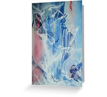 Cleansing... Greeting Card