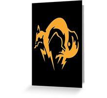 Metal Gear Solid - Fox Greeting Card