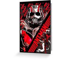 Ant-Man Greeting Card