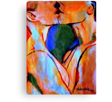 """Lovers"" Canvas Print"