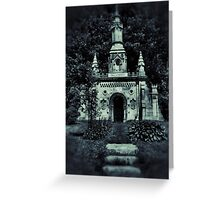 Silent Paradise  Greeting Card