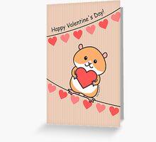 Cute Hamster Valentine Greeting Card
