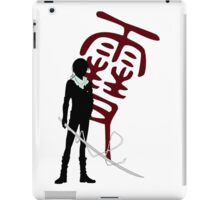 The stray delivery god iPad Case/Skin