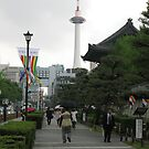 Kyoto Tower and Temple (Japan) by Tomoe Nakamura