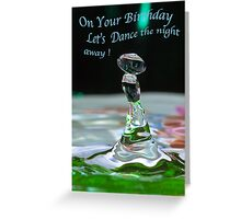 Come Dance With Me  Greeting Card